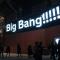 Big Bang!!!