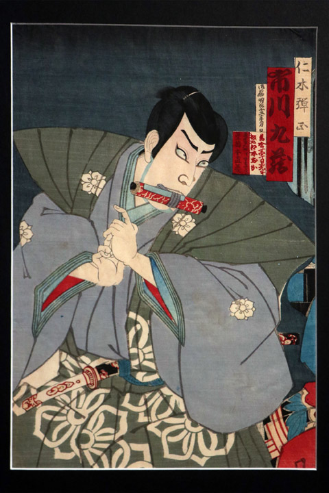 Arte e cultura for Samurai torino