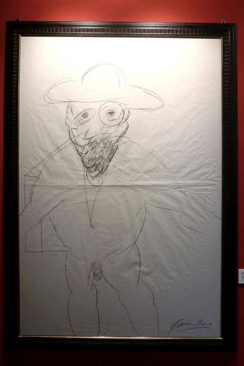 Ritratto di Van Gogh